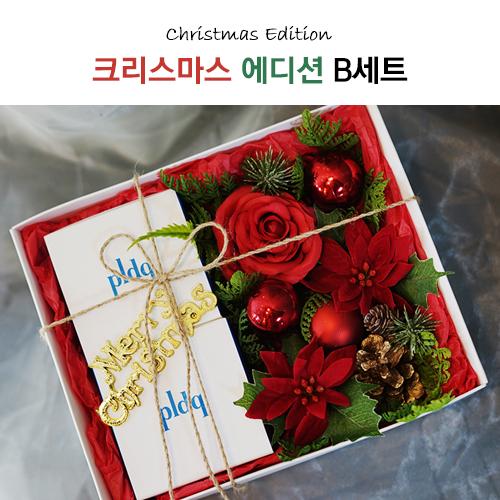 [피엘디크]크리스마스 에디션 B세트 (스네일 크림 200g 2개)